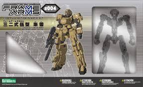 frame arms type32 model5 zennrai multi assemble mechanical unit