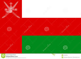 Green Red And White Flag National Flag Sultanate Of Oman Stock Vector Illustration Of