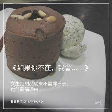 ma cuisine cr駮le 審計新丁 home