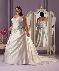 robe mari e orientale robe de mariée gatineau salon de la mariée amal robe