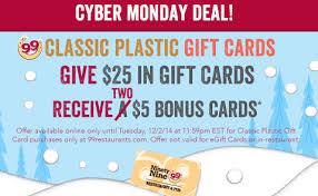 cyber monday gift card deals hot cyber monday restaurant gift card deals