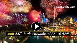 2018 new year celebrations fireworks around the world