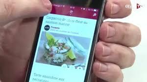 reseau social cuisine youmiam le premier réseau social lié à la cuisine test appli