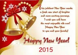 new year greetings 2016 sms for