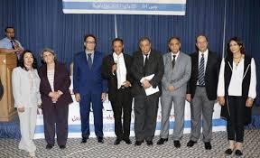 si e atb tunisie atb palmarès du 8e prix arabe de littérature de l enfant kapitalis