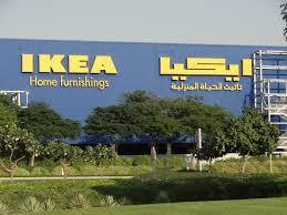 Ikea Dubai | ikea dubai picture of ikea restaurant dubai tripadvisor