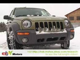reviews on 2002 jeep liberty ebay motors 2002 2007 jeep liberty review
