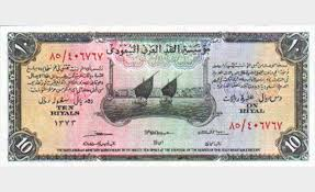 10 unknown facts about the currency saudi riyal in saudi arabia