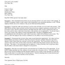 cover letter business cover letter sample business cover letter