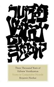 three thousand years of hebrew versification essays in