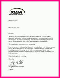 11 reference letter for mba
