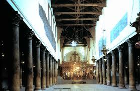 interior of the basilica of the nativity