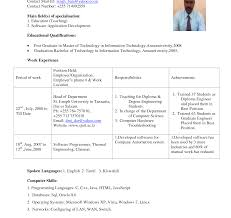 resume format for lecturer post in engineering college pdf file cover letter lecturer resume sle jobs marvelous objective