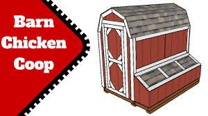 barn chicken coop plans youtube