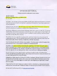 Authorization Letter British Council Water Meter Letter