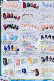 13 best japanese nail art images on pinterest japanese nail art