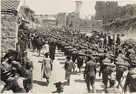 Ottoman Army Ww1 Pike Grey 1914 1918 On Kukinpalestine Locals And