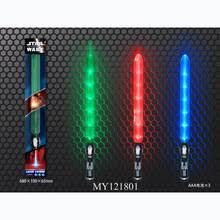 lightsaber toy light up toys light up swords toys light up swords suppliers and