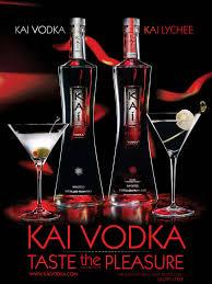 lychee vodka kai lychee vodka advertisements pinterest