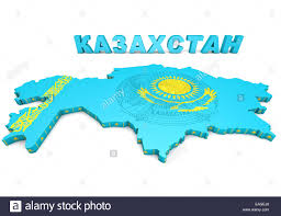 Kazakhstan Flag 3d Map Illustration Of Kazakhstan With Flag And Coat Of Arms Stock