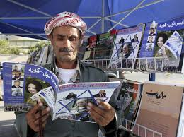the kurdish connection israel isis and u s efforts to