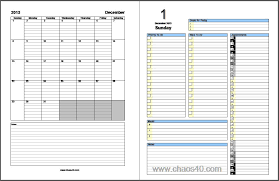 december 2013 free daily calendar pages free download chaos40 com