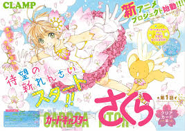manga review u2013 cardcaptor sakura clear card arc wood the writer