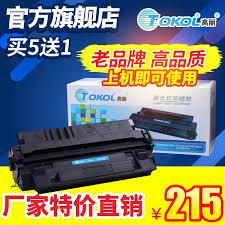 china hp laserjet 4600 china hp laserjet 4600 shopping guide at