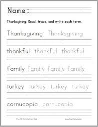 252 best holidays images on worksheets free printable