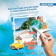 travel loans images Brac bank offers loan for traveling ghurte chai jpg