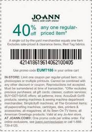 joanns coupon app joann fabrics text coupons it up grill