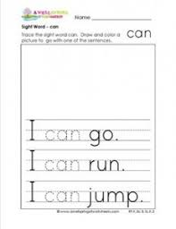 sight word can sight word practice worksheets for kinder