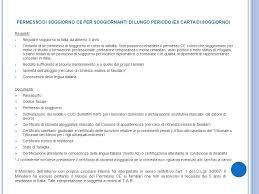 immigrazione corso di formazione per operatori ital uil ppt