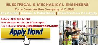 electrical engineering jobs in dubai for freshers latest mechanical and electrical engineer jobs in dubai 2018 for