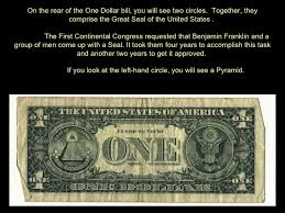 do you the meaning of the back of dollar bill