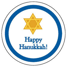 hanukkah stickers 23 best hanukkah images on label templates ol and