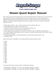 nissan quest repair manual 1993 2009