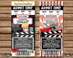 movie birthday party admission ticket invitations u2014 party print