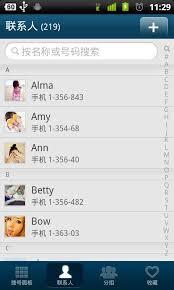 go contacts ex apk free go contacts ex apk for android getjar