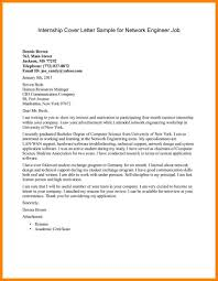 cover letter entry level human sample tickets for fundraisers