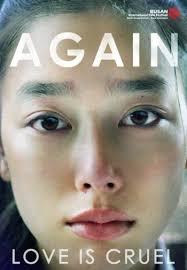 romance film za gledanje watch japanese romance movies online free asiancrush
