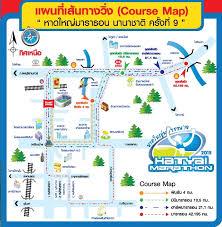map of hat yai trashzone december 2015