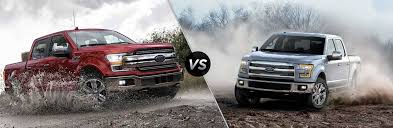 2018 ford f 150 vs 2017 ford f 150