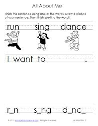 awesome collection of year 1 literacy worksheets printable for