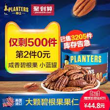 cr馥r sa cuisine en 3d gratuit 海淘无忧 找海淘 海淘无忧网ht51 cc