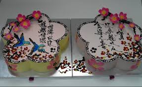 Chinese Wedding Anniversary Pair Cakes With Birds Cakecentral Com