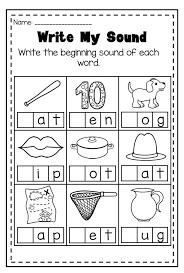 phonics worksheet early childhood phonics worksheets