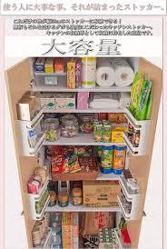 plank rakuten shop rakuten global market large kitchen stocker