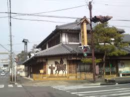 traditional japanese houses shimizu bank branch in kakegawa city