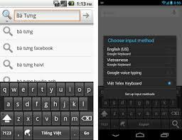 math keyboard apk telex keyboard apk version 1 6 0 mathqik